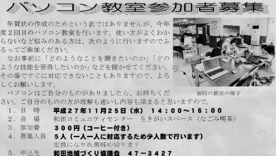 wadaisuki75